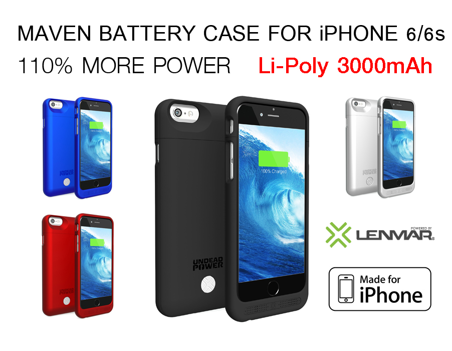 Maven Battery Case for iPhone 6 / 6s