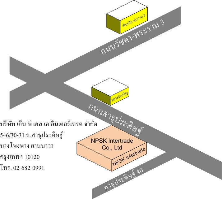 NPSK Map